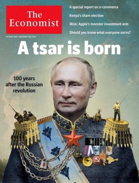 Что означает таинственная символика вокруг Путина