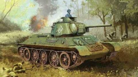 Как немцы с Т-34 знакомились