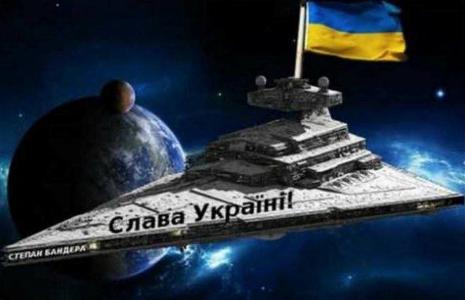 Киев пожалуется в NASA на ст…