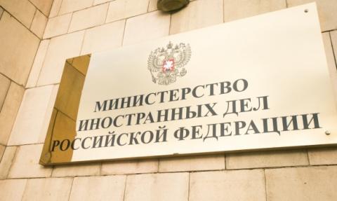 МИД РФ объяснил причины отка…