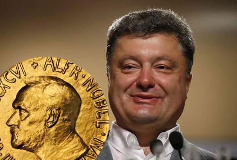 Россия мешала Нобелевскому к…