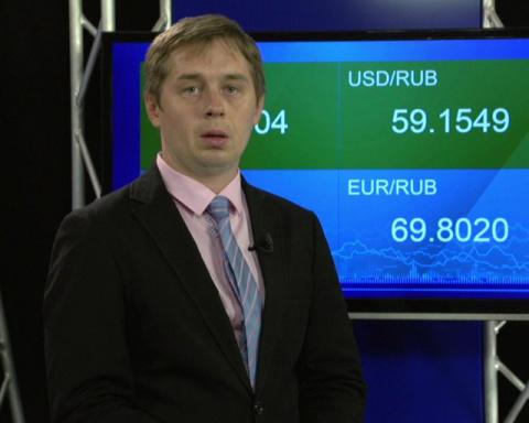 """Комментарии. """"РУСАЛ"""" в конце года сможет удивить инвесторов"""