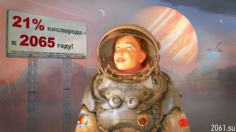 Ностальгия молодых по СССР