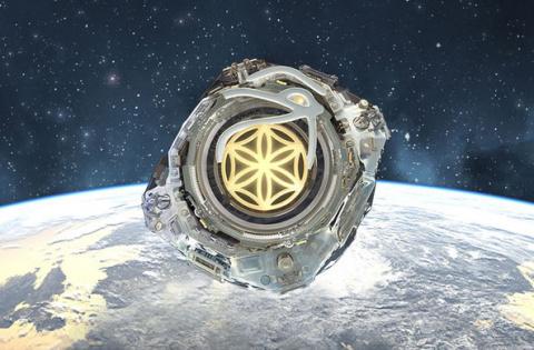 Космическое государство Асга…