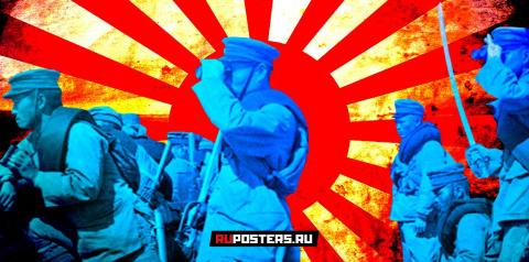 История забытой войны: как Я…