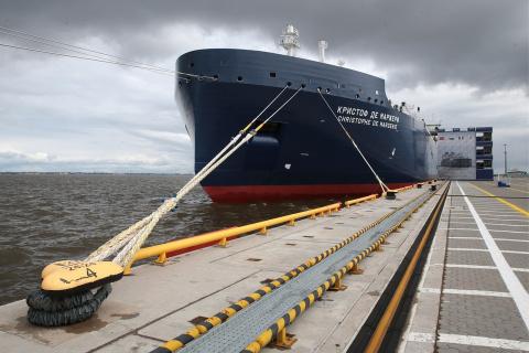 Российский торговый танкер п…