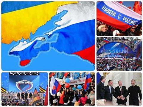 День, который изменил мир. Юлия Витязева