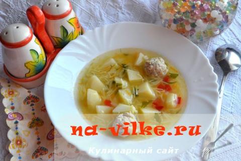 Вермишелевый суп с куриными …