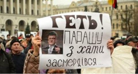 Почему предпринимаются попытки свергнуть Петра Порошенко именно сейчас?
