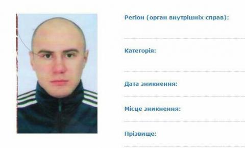 Украинские СМИ назвали имя с…