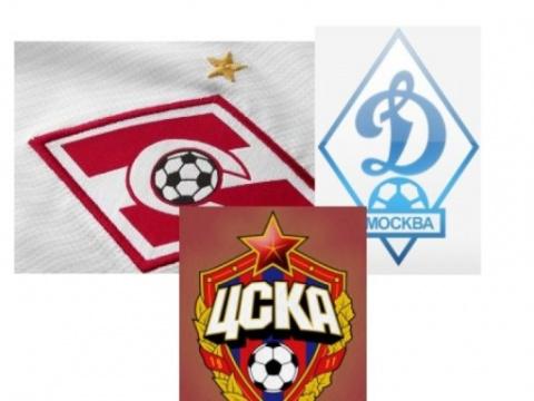 «Спартак» получит 4 звезды на форму, ЦСКА и «Динамо» - по 2?