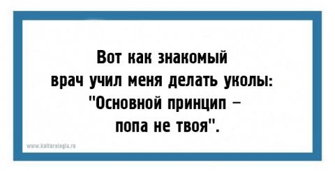 24 правдиво-юмористические о…