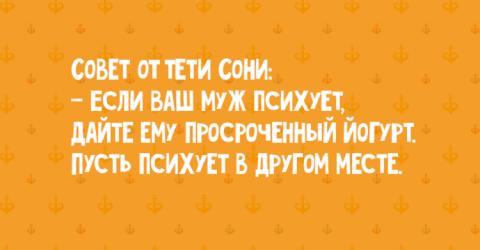 В Одессе летают особые купид…