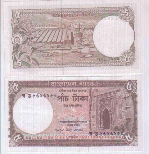 Банкноты Бангладеш