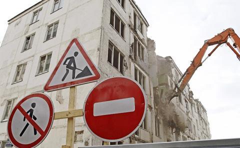 Реновация: Перестройка в Москве угробит всю Россию