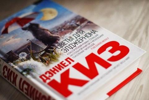 12 книг, которые взорвут вам…
