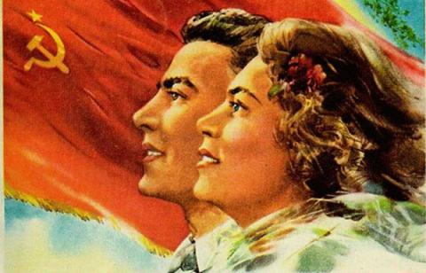 Как был сорван план построения коммунизма