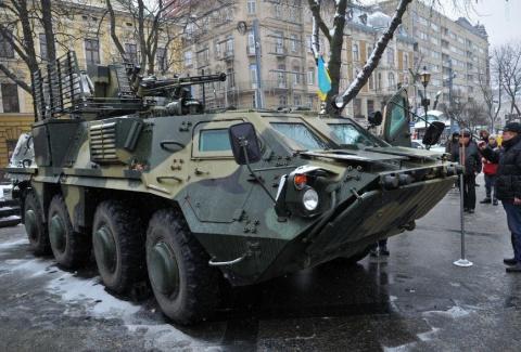 Купленные Ираком украинские …