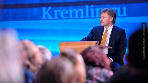Без нюансов: Кремль отреагир…