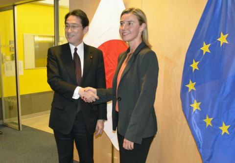 ЕС приветствует активную роль Японии в сфере безопасности