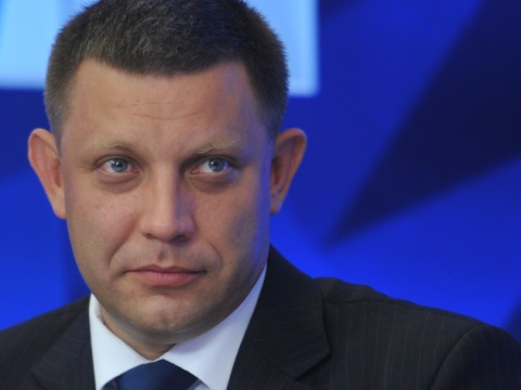 ДНР и ЛНР объединятся в одно государство