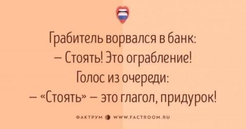 Про великий и могучий русский язык