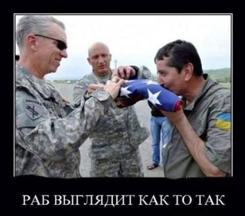 Кравчук: Не ляжем под Вашинг…