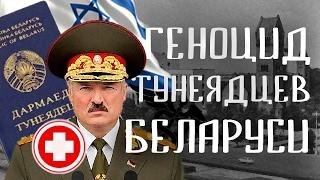 """Как отреагировали власти на прошедший митинг """"рассерженных белорусов""""?"""