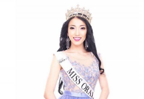 «Мисс Орал» из Казахстана по…