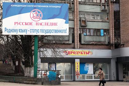 В ЛНР заявили о восстановлении электроснабжения