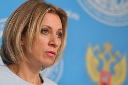 Захарова ответила на обвинен…