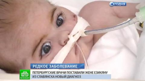 Семья спасенного из Славянск…