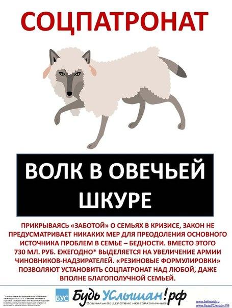 О городе, которому повезло с мэром. В эти выходные Москва празднует 869-й день рождения Big