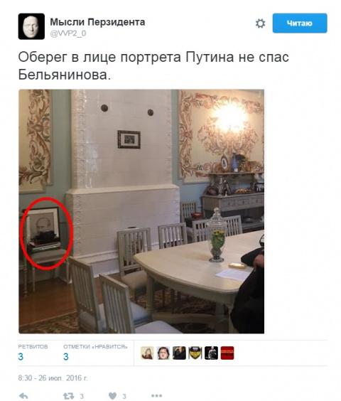 "Фото из дома и ""семейных нак…"