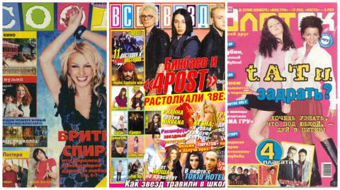 13 журналов,которые помнит каждый!