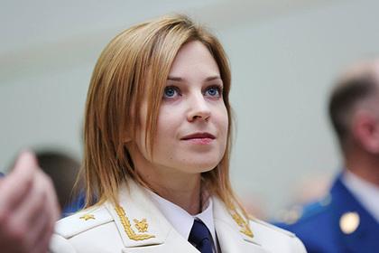 В Киеве возбудили уголовное …
