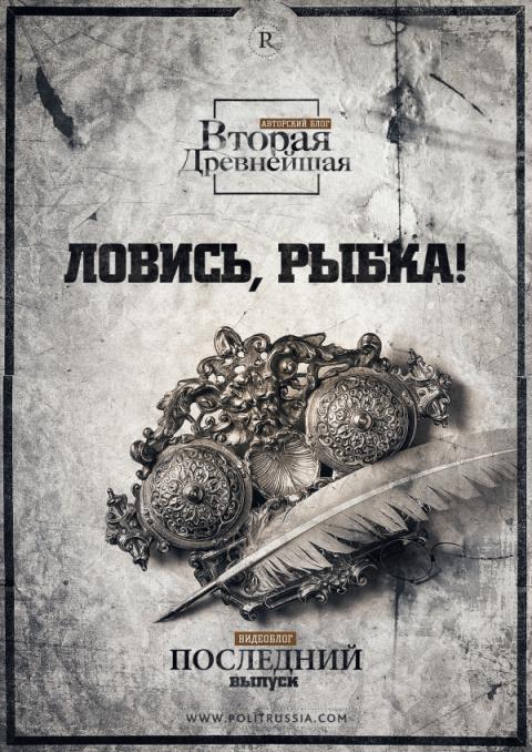 «Аннексия» Крыма оставила но…