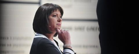 Экс-министр финансов Украины…
