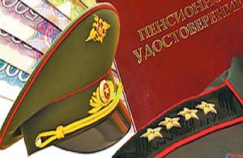 Имеет ли в России закон обратную силу?