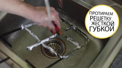 Чем чистить плиту и решетку,…