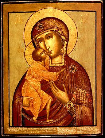 27 марта - День Феодоровской иконы Божией Матери.