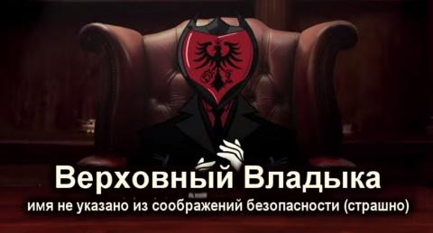 Рогозин: Россия выходит из проекта МКС и создаст свою космическую станцию