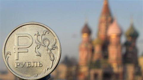 Курс рубля вырос в начале то…