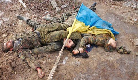 Штаб АТО сообщил о больших потерях украинской группировки