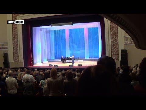 Иосиф Кобзон снова выступил в Донецке