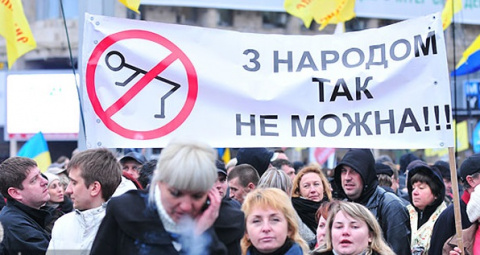 …шел третий год после Майдана… Ну и как, - изжога не мучает?! Юлия Витязева