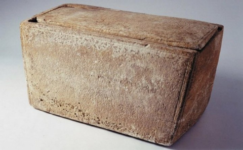 Древние артефакты, которые в…