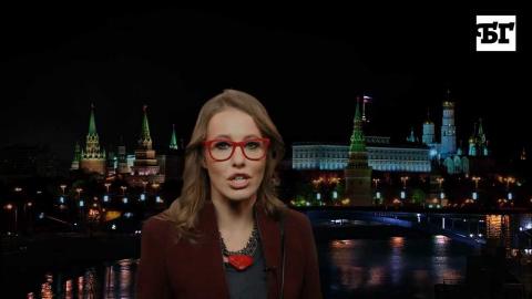 Новогодний привет российском…