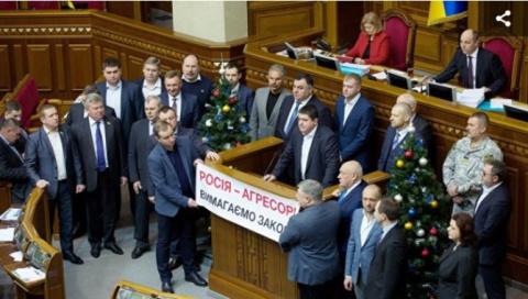 СМИ: Рада отказалась признав…