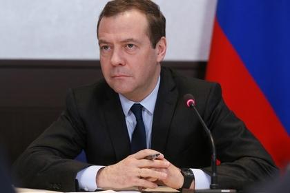 Медведев выделил 1,5 миллиар…